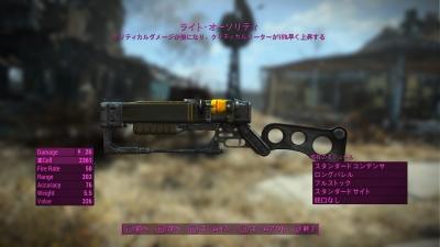 Fallout 4PDLO01