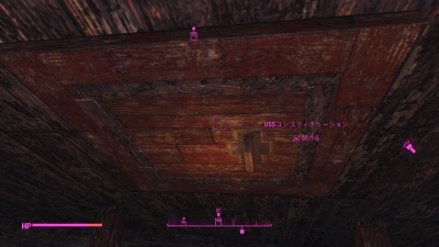 Fallout 4senteihac