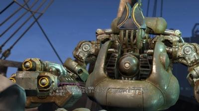 Fallout 4sbsentyou