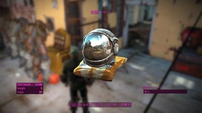 Fallout 4bougyos001