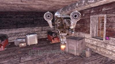 Fallout 4roboborsun