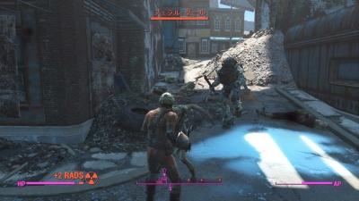 Fallout 4par023r
