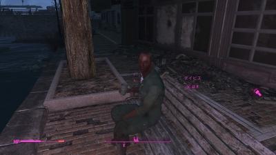Fallout 4mandhijiji