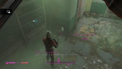 Fallout 4halgunikinokori