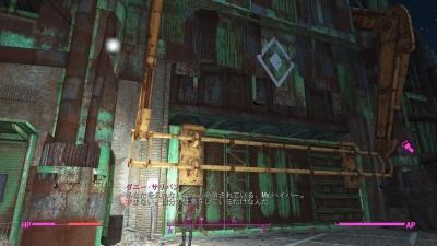 Fallout 4dcgate001