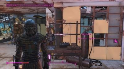 Fallout 4dcdcceq01