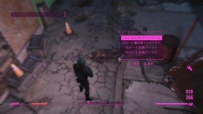 Fallout 4dcdccsi01