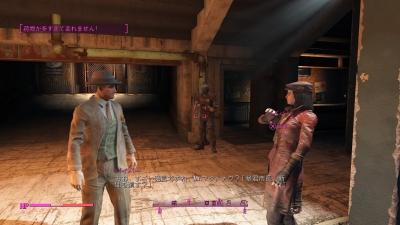 Fallout 4dcnpcstbp01