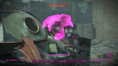 Fallout 4sy002