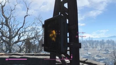 Fallout 4rinwbreakt01