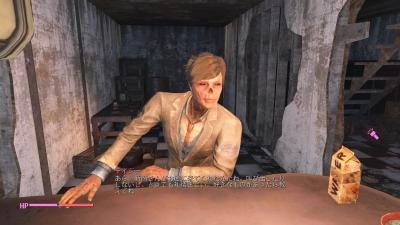 Fallout 4gndaisy01
