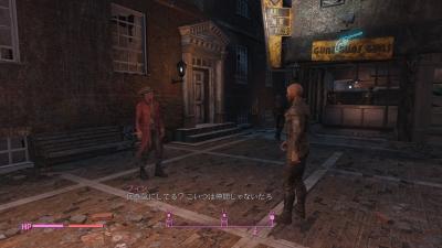Fallout 4gnfin01