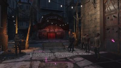Fallout 4gnhanen023