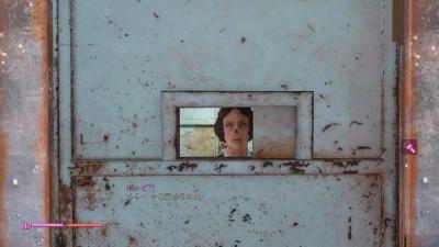 Fallout 4gnhob01
