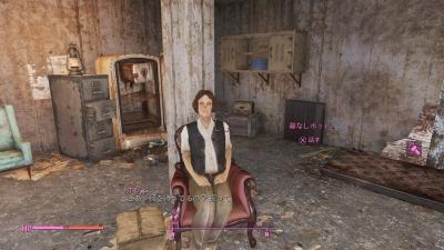 Fallout 4gnhobsit01