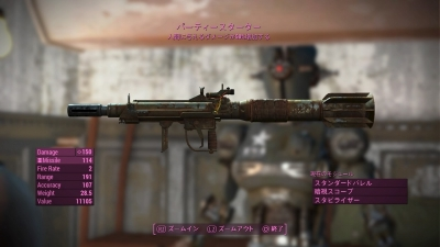 Fallout 4gnroket0021