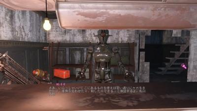 Fallout 4kuleo002