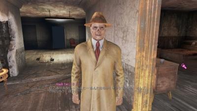 Fallout 4gnvaultst002