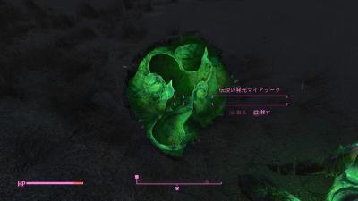 Fallout 4_20160215203837