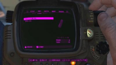 Fallout 4_20160221232439