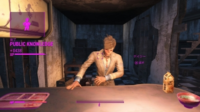 Fallout 4_20160221224534