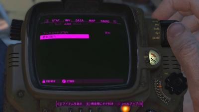 Fallout 4_20160221232451