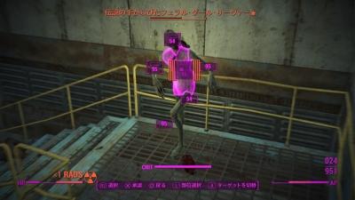 Fallout 4_20160222120319