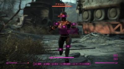 Fallout 4asaltr003