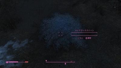Fallout 4mlohai01