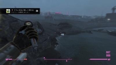 Fallout 4mlq10