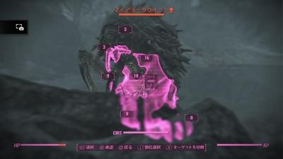 Fallout 4mlq06