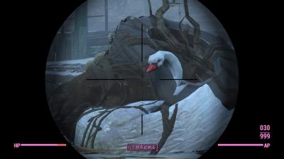 Fallout 4swan04