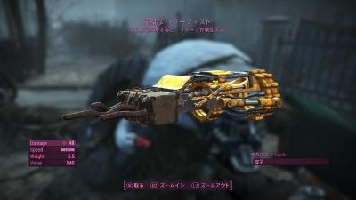 Fallout 4swan05
