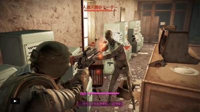 Fallout3toride0023.jpg