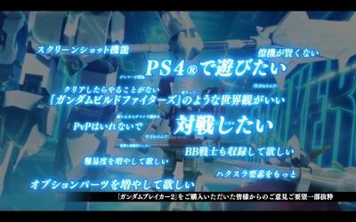 GB003youbou01.jpg