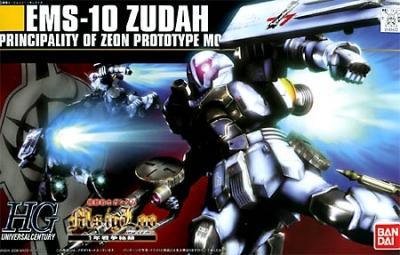 GB3ZUDAH001.jpg