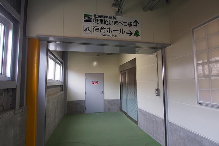 20151123_okutsugaru_imabetsu-03.jpg
