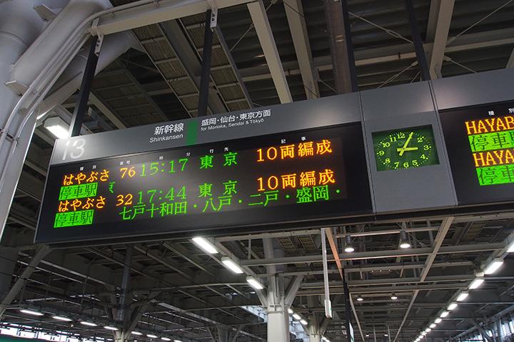 20151123_shin_aomori-02.jpg