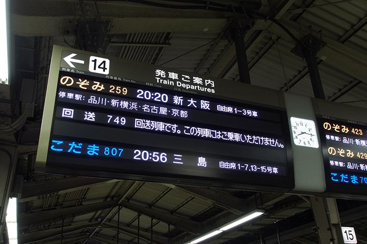 20151123_tokyo-01.jpg