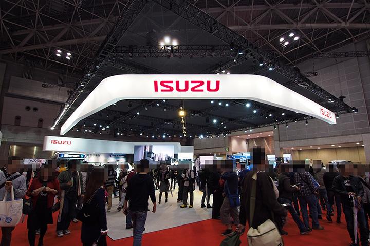 20151208_tms2015_isuzu-01.jpg