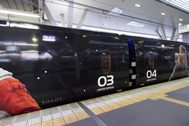 20151213_izumisano-01.jpg