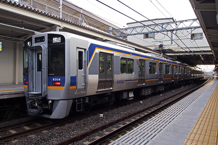 20151213_nankai_8300-02.jpg