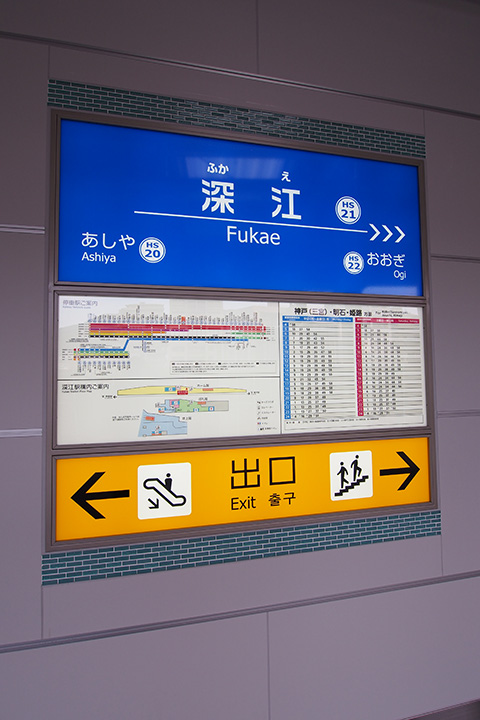 20151220_fukae-01.jpg