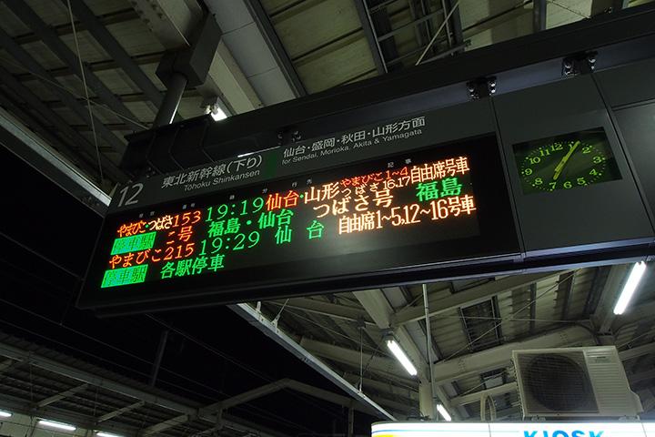 20160109_koriyama-02.jpg