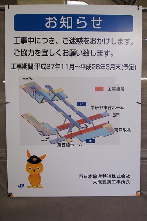 20160117_kyobashi-01.jpg