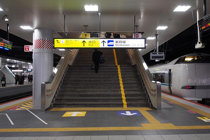 20160206_shin_osaka-14.jpg