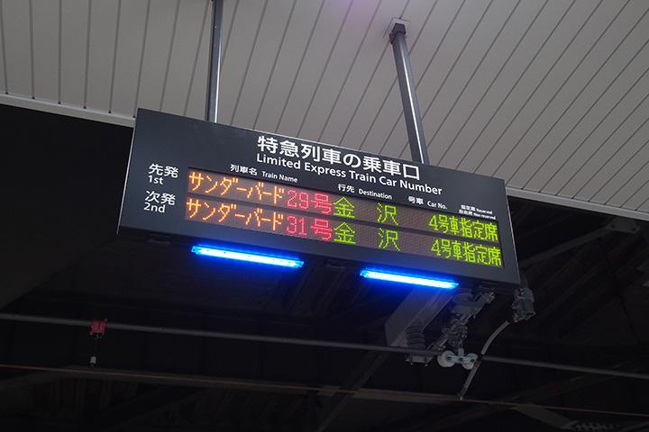 20160206_shin_osaka-16.jpg