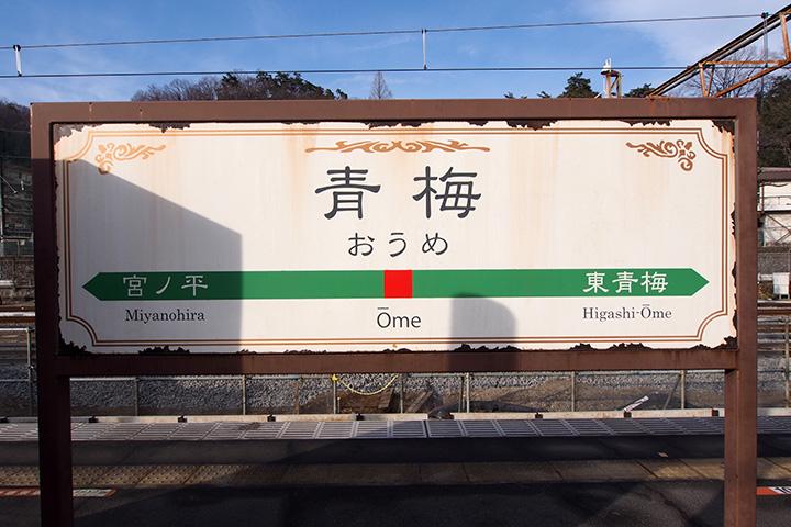 20160213_ome-01.jpg