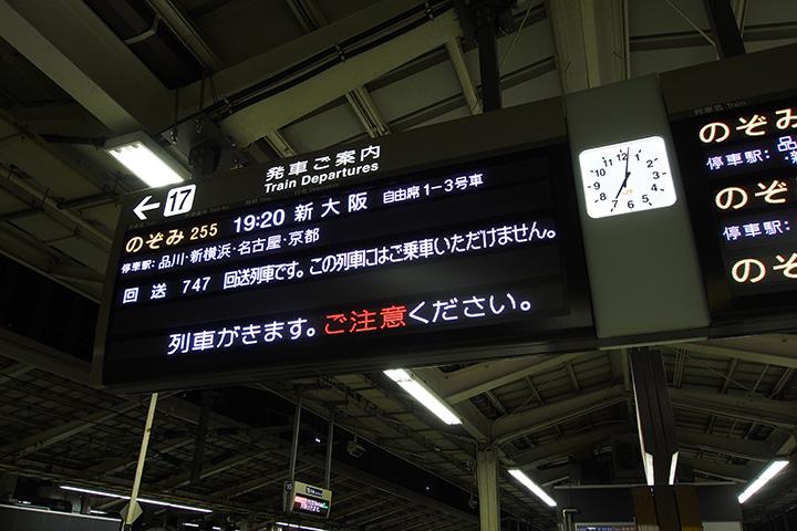 20160214_tokyo-02.jpg