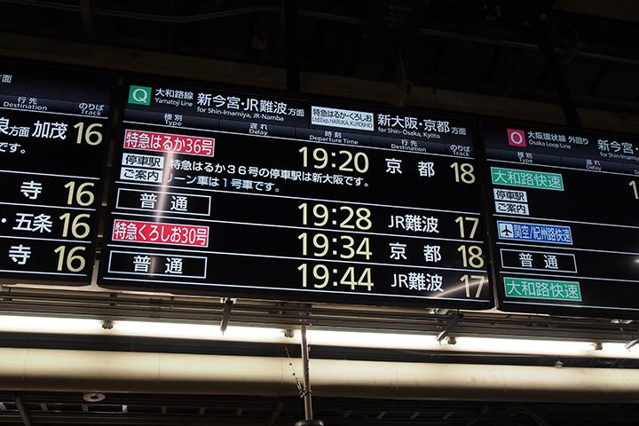 20160221_tennoji-11.jpg